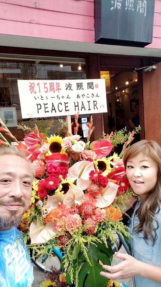 PEACE HAIRより愛をこめて花束を♡
