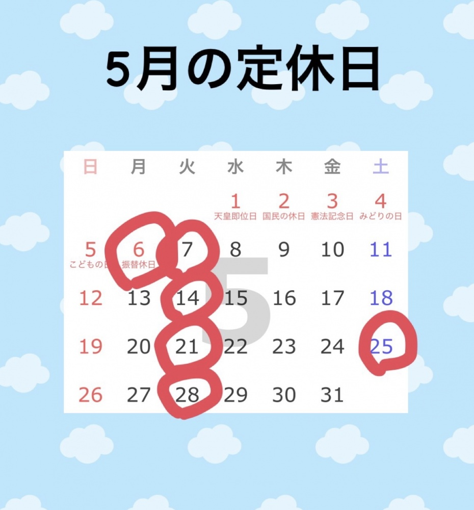 0136822E-2B6D-4EE2-8A8C-26AA356A1620