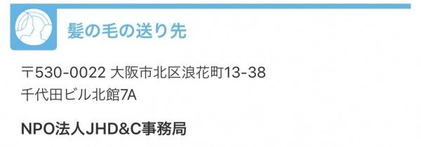 E4FDC9CC-577E-4F7A-BC05-5DE21BE37F48